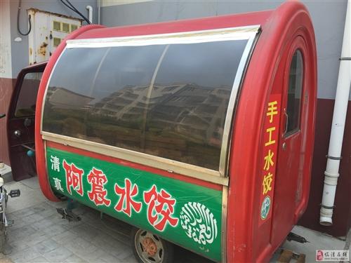 多功能電動小吃車