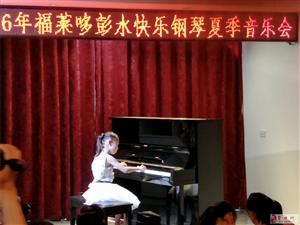 买钢琴 租钢琴  学钢琴 古筝 吉他 架子鼓