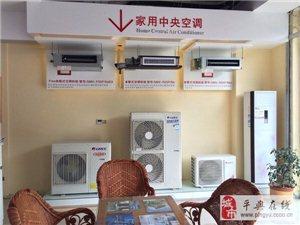 格力空调售后服务