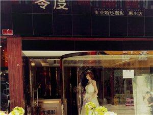一個用心服務的婚紗店