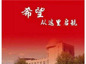2016年豐寧青少年活動中心暑期初高中美術班招生