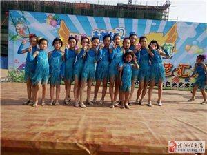 连庄七色光艺术学校暑期招生