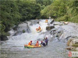 7月9号尧山大峡谷漂流集结号吹响了