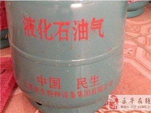 本店主銷液化氣天然氣純凈水煤氣灶