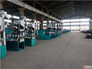 專業生產銷售榨油機及配套設備