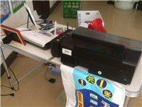 照片打印机全套设备低价出售