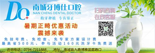 牙博士口腔医院