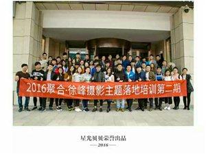 中国品牌儿童摄影澳门威尼斯人网址星光贝贝