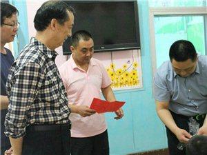 5月11日助残日卫东区领导看望阳光聋康中心孩子们