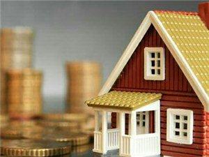 不可不知:未来半年关于房价的6个真相