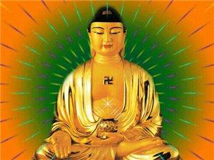 佛祖的9句话,专治各种不服
