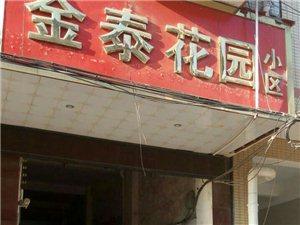 王筋主筋������草�店