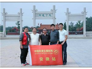 走进老子故里――涡阳县国家AAAA风景区天静宫