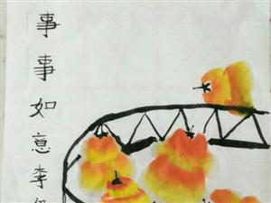 �m亭书画坊小小国画家�D�D李妍琳
