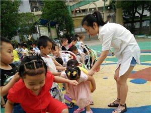 快乐就是看着每个孩子快乐的健康的成长!