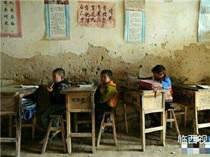 临西偏远农村小学教?#19968;?#30784;配套设施不完善依然存在