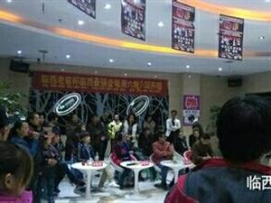 临西纯歌派对群友会举办聚会活动的通知