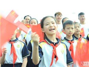 军运村的红旗