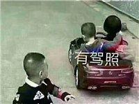 哈哈哈,我觉得有驾照和没驾照区别,有种莫名的心酸……