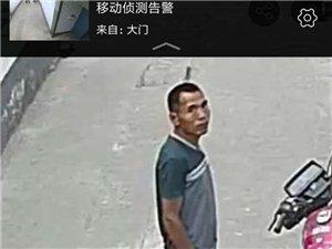 谁认识这个人,今天早晨5点多偷走我摩托车,望知情者提供信息。电话:3862110