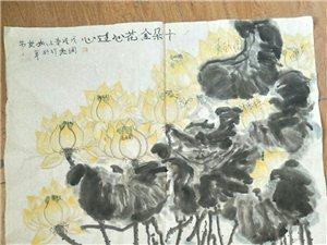十朵金花联名画