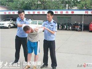解气!滨州这个偷外卖小蟊贼被抓了为滨州公安点赞