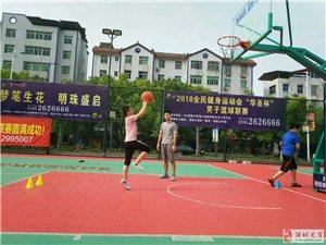 篮球暑假班招生优惠中