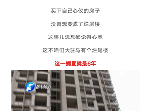 "�I主苦盼6年!�v�R店�@�""��尾�恰庇型��突睿�"