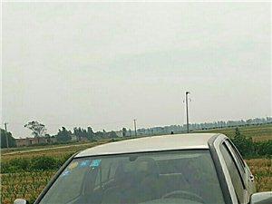 08年奇瑞旗云1.3的,因換車賣掉空調凍人。