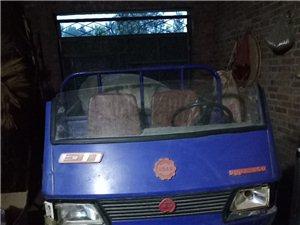 出售農用三輪車(三馬車)