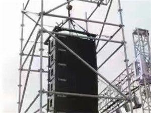 线阵音箱设备租赁