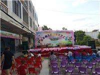 中学小学开业聚会幼儿园毕业汇演可以预约啦、、、  主营业务: 灯光、音响、舞台、背景、等租赁 ...