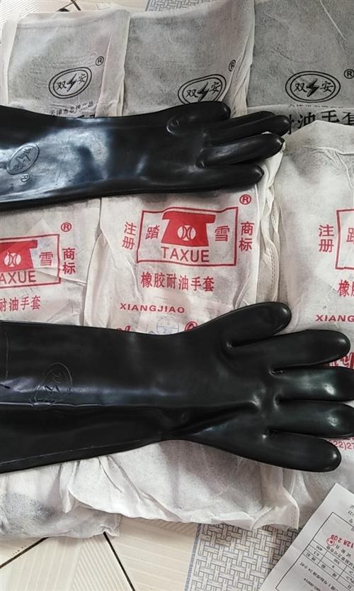 福利耐油手套用不了,有需要的聯系。全新10副。