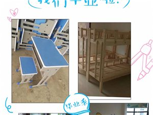 �W生�n桌椅、高低床、午托