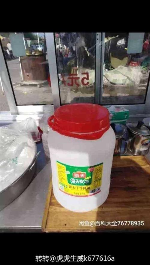 無公害食品桶   耗油桶 老婆拌涼菜倒下來的6千克海天蠔油食品桶,攢了多個在家不用,在此網站想賣了它...
