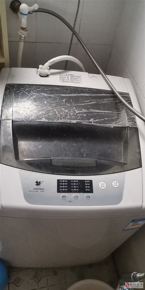 小天鹅全自动洗衣机,转让,2年,没有坏过,没有维修过,由于个人工作地点变动,不方便带走,转卖给有需要...