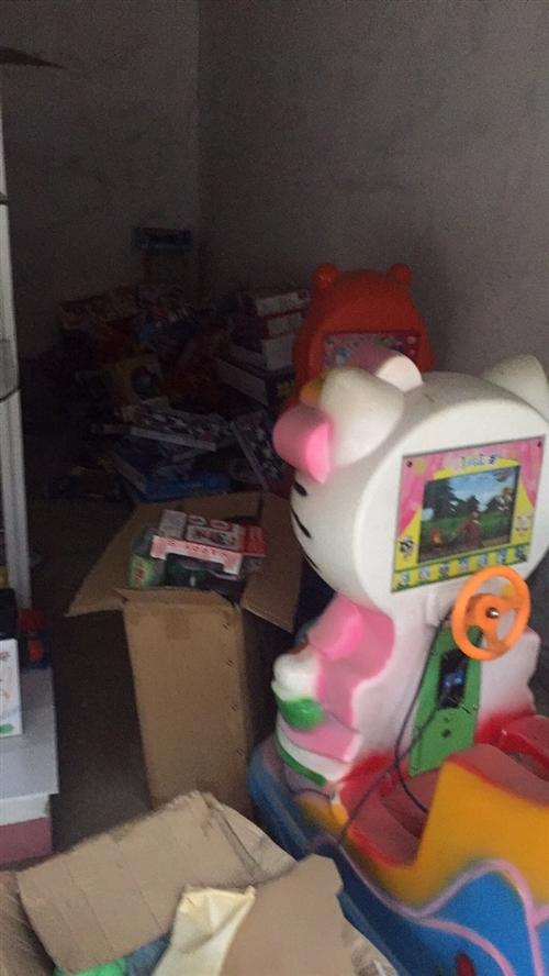 玩具店不干了,剩下20件左右玩具,两个摇摇,一起处理
