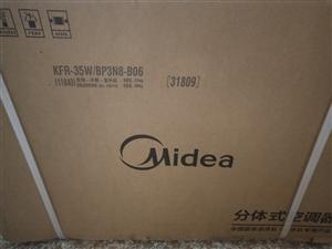 出售美的空调,未开箱,大1.5p,美的售后包安装包6年维修,价格3500不议价,市场价4000,联系...