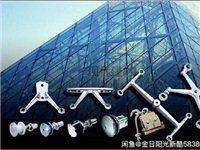 ?#26412;?#21644;平幕墙工程有限公司,是集建筑幕?#20581;?#24314;筑门窗、室内装饰、钢结构等的...