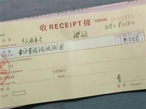 转让临泉爱尚健身卡一张,两年卡,因工作调到阜阳,没时间去。所以特价转让,健身卡是去年办理的一直到现在...