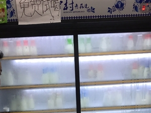 求�一�_牛奶展示柜�系人:何13979423631