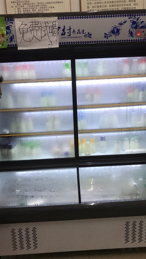 求購一臺牛奶展示柜聯系人:何13979423631