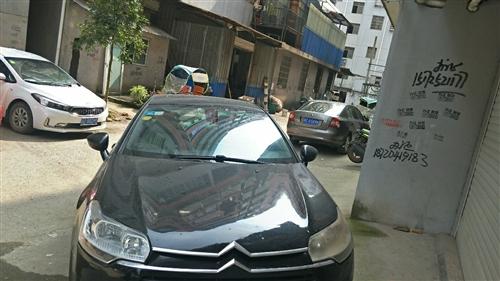 2011年購C5雪鐵龍私家車,誠心購買者可聯系。