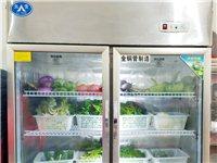 点菜保鲜冰柜