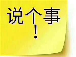 紫霞街门面三间,1年交租