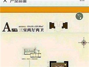 出售高邑凤凰尚苑3室 2厅 2卫65万元