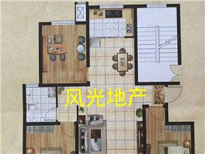 颐和绿洲3室 2厅 1卫54万元