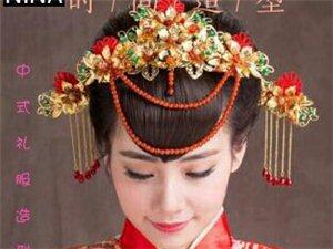 新娘彩妝造型