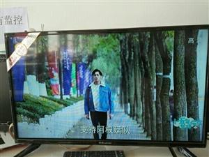 联通液晶电视机
