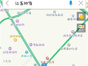 江苏炒货彬县分店5月大促销
